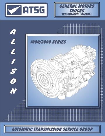ATSG-allison-1000-2000